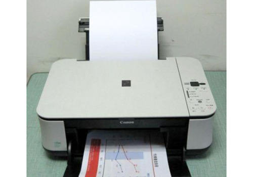software for canon printer mp258