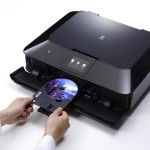 Canon Pixma Mg7150 All In One Wireless Printer