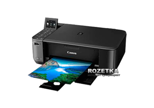Canon Mg4240 Printer Review