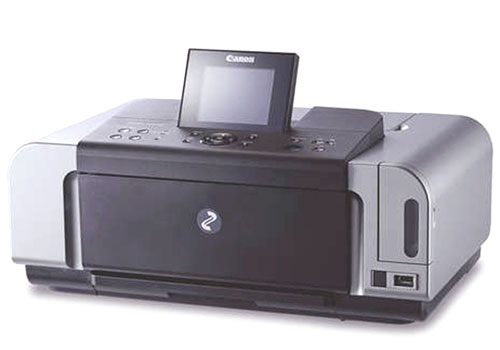 Canon Pixma Ip1980 Driver Free Download For Mac Sourcetree S Blog